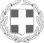 Hellenic Ministry of Public Order & Citizen Protection